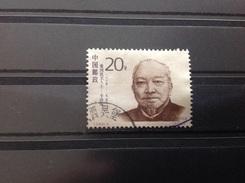 China - Patriotten (20) 1993 - 1949 - ... Volksrepubliek