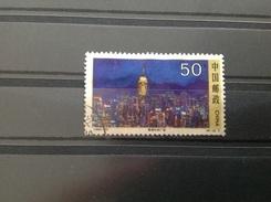 China - Stadsgezichten Hongkong (50) 1995 - 1949 - ... Volksrepubliek