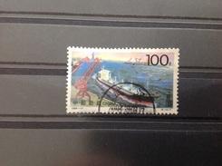 China - Tangshan (100) 1996 - Gebruikt