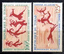 Tchad   : N° 42 & 43 Neuf X MH , Cote : 10,20 € - Chad (1960-...)