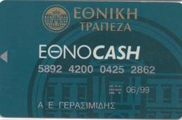 Grèce : ΕΘΝΙΚΗ ΤΡΑΠΕΖΑ ΕΘΝΟ - Cartes De Crédit (expiration Min. 10 Ans)