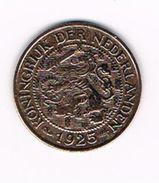 ) NEDERLAND  1 CENT  1925  WILHELMINA - [ 3] 1815-…: Königreich Der Niederlande