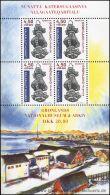 Grönland 1999, Mi. Bl. 16 ** - Blocchi