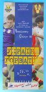 UKRAINE : CROATIA - 1997. Football Match Programme Soccer Fussball Programm Programma Programa Kroatien Croatie Croazia - Books