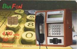 Bulgarie : Bul Fon : Téléphone Public - Téléphones