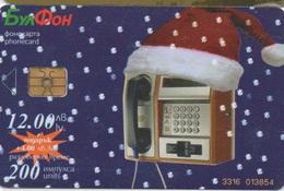 Bulgarie : Bul Fon : Téléphone Public Noël 2001 / Calendrier 2002 - Téléphones