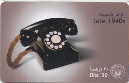 Emirat Arabes Unis : Téléphone Fin Des Années 1940 - Téléphones