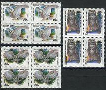 USSR Russia 1990 Block Of Owls Birds Animals Animal Fauna Owl Bird Nature Stamps MNH Mi 6063-6065 SG 6117-19 Sc 5871-73 - Owls