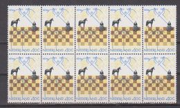 Netherlands Nederland Pays Bas Holanda 1159 Sheet MNH; Schaken, Jouer Aux Echecs, Jugar De Ajedrez NOW MORE CHESS STAMPS - Schaken
