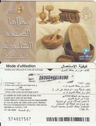 TUNISIA - Handicrafts, Tunisie Telecom Recharge Card 5 Dinars, Used - Tunisia