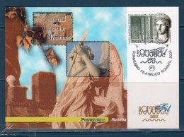ITALIA 2003 --  ROMAFIL '03   --  Cartolina MAXIMUM -- - Cartes-Maximum (CM)
