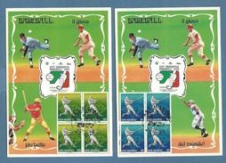 BASEBALL  XXV MONDIALE BASEBALL 1978 BOLOGNA PARMA RIMINI  2 CARTOLINE CON ANNULLO SPECIALE S.MARINO  QUARTINE  90+120 - Baseball