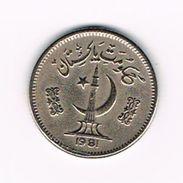 ) PAKISTAN  25 PAISA  1981 - Pakistan