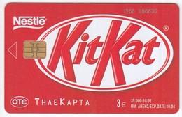 Telefonkarte Griechenland  Chip OTE   Nr. 1648   1256   Aufl. 35.000 St. - Greece