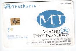 Telefonkarte Griechenland  Chip OTE   Nr. 1653  3266   Aufl. 250.000 St. - Greece