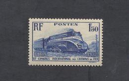 13 ème Congrès International Des Chemins De Fer  1937 - Nuovi