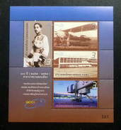 Thailand Stamp 100th Anniversary Of Don Mueang International Airport - Miniature BLK4 - Thailand