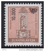 14. Yugoslavia, 1993, Definitive - Postal Service 10000 Din, MNH (**) Michel 2627 - 1992-2003 Federal Republic Of Yugoslavia