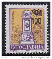 11. Yugoslavia, 1993, Definitive - Postal Service 100 Din, MNH (**) Michel 2624 - 1992-2003 Federal Republic Of Yugoslavia