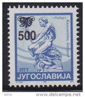 12. Yugoslavia, 1993, Definitive - Postal Service 500 Din, MNH (**) Michel 2625 - 1992-2003 Federal Republic Of Yugoslavia
