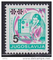 10. Yugoslavia, 1992, Definitive - Postal Service 5 Din, MNH (**) Michel 2566 - 1992-2003 Federal Republic Of Yugoslavia