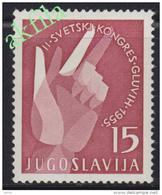 Yugoslavia 1955, 2nd World Congress Of The Deaf And Dumb, MNH (**) Michel 764 - 1945-1992 Socialist Federal Republic Of Yugoslavia