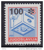 8. Yugoslavia, 1992, Definitive - Postal Service 100 Din, MNH (**) Michel 2558 - 1992-2003 Federal Republic Of Yugoslavia