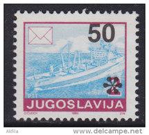 7. Yugoslavia, 1992, Definitive - Postal Service 50 Din, MNH (**) Michel 2557 - 1992-2003 Federal Republic Of Yugoslavia