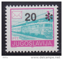 6. Yugoslavia, 1992, Definitive - Postal Service 20 Din, MNH (**) Michel 2556 - 1992-2003 Federal Republic Of Yugoslavia