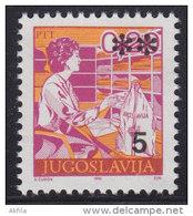 4. Yugoslavia, 1992, Definitive - Postal Service 5 Din, MNH (**) Michel 2554 - 1992-2003 Federal Republic Of Yugoslavia