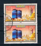 Hongkong 2012 Senkr. Paar Gestempelt - Oblitérés