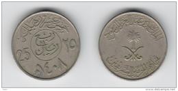Saudi Arabia 25 Halala 1987. (inv984) - Saudi Arabia