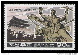 North Korea 2009 Mih. 5415 March 1 Popular Uprising MNH ** - Korea, North
