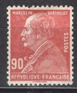 FRANCE 1927 -  Y.T. N° 243 - NEUF*.. /FD28 - France