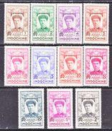FRENCH  INDOCHINA 171-81    * - Indochina (1889-1945)