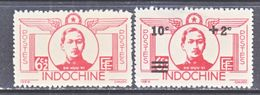 FRENCH  INDOCHINA B 26-7    * - Indochina (1889-1945)
