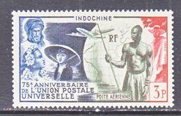 FRENCH  INDOCHINA C 26    * - Indochina (1889-1945)