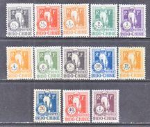 FRENCH  INDOCHINA  J 31-43    * - Indochina (1889-1945)