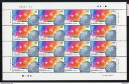 China Stamp 2008-28 30th Anniversary Of Reform And Opening Up Full Sheet - 1949 - ... People's Republic