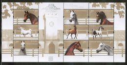 PL 2017 MI 4917-25 200 Years Old Horse Stud In Janow Podlaski ** - 1944-.... Republik