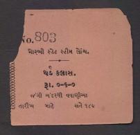 Morvi State 11850's  Steam Trom Ticket For One Way    # 99110   Inde Indien India - Wereld