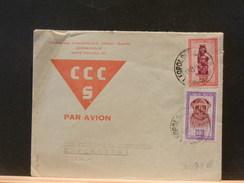 70/876     LETTRE  CONGO BELGE POUR LA SUISSE  1956 - Belgian Congo