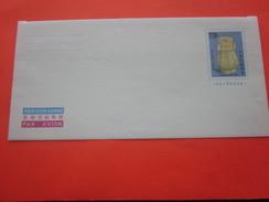 China Aérogramme Asie Chine 1949 - ... République Populaire 1978 Lettre & Document Neuf ** By Air Mail- Par Avion - 1949 - ... République Populaire