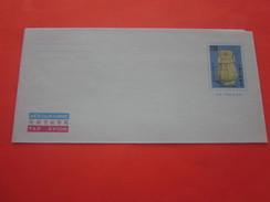 China Aérogramme Asie Chine  1949 - ... République Populaire 1978 Lettre & Document Neuf ** By Air Mail-par Avion - 1949 - ... République Populaire