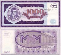 Russia MMM 1000 Biletov UNC - Russland