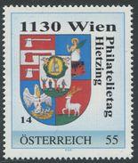 ÖSTERREICH / Philatelietag 1130 Wien / 8024845 / Postfrisch / ** / MNH - Personalisierte Briefmarken