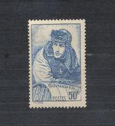 Capitaine Aviateur Georges Guynemer (1894 - 1917)   1940 - Nuovi