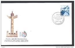 CHINE WZ011 FIP Fédération Internationale De Philatélie - 1949 - ... People's Republic