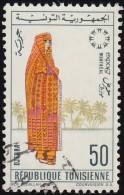 ! TUNISIA - Scott #470 Opening Of World's Fair 'EXPO '67' Montréal, Canada / Used Stamp - 1967 – Montreal (Canada)