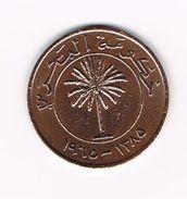 )  BAHRAIN  10  FILS  1965 ( 1385 ) - Bahrain